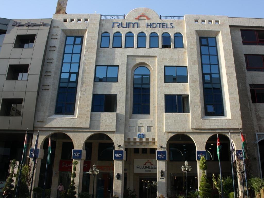 Al Waleed Hotel